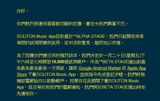 Music app final