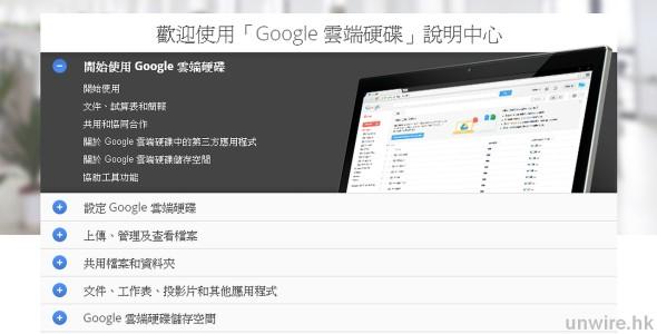 google_main_wm