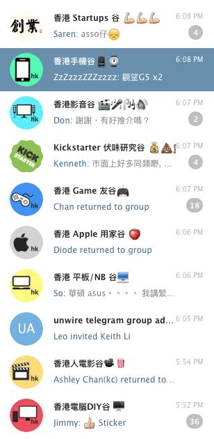 香港人轉玩Telegram 熱潮– 點解好過WhatsApp + FB Messenger?