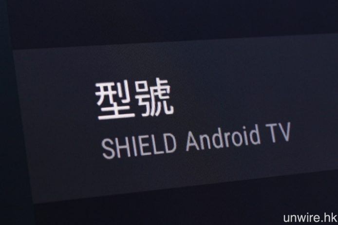 AndroidTV_01
