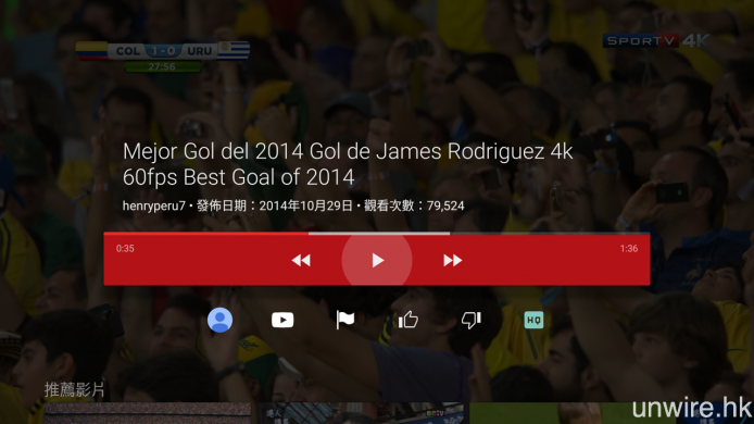AndroidTV_24